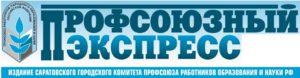 Газета логотип